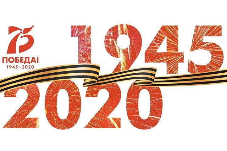 15 июля 2020 «Великая победа в эпоху перемен», ZOOM – конференция