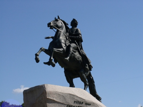 Дистанционная олимпиада по истории и культуре Санкт-Петербурга