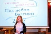 X конкурс русской поэзии «Под небом Балтики – 2017»