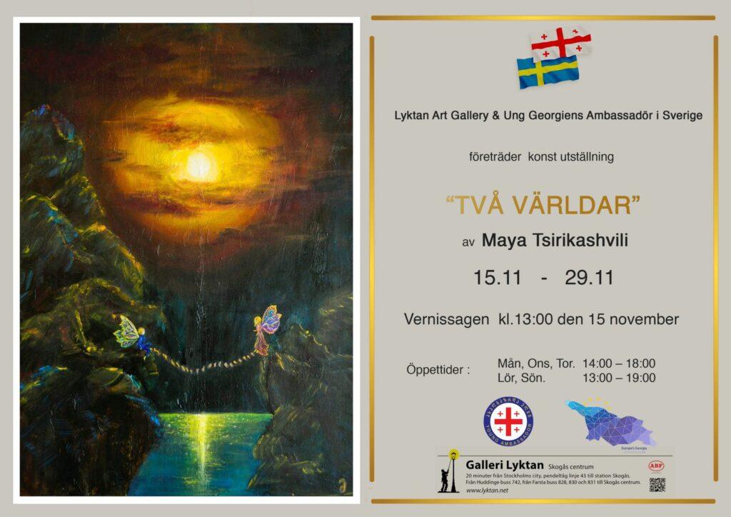 TOM den 29 november. Maya Tsirikashvili ställer ut sin konst i Stockholm.