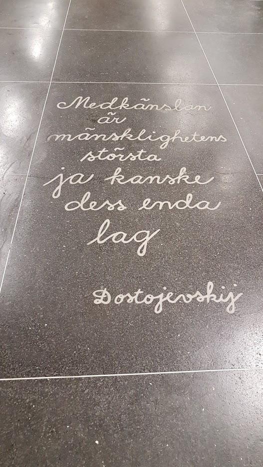 10 ноября 2021 Достоевский в Швеции