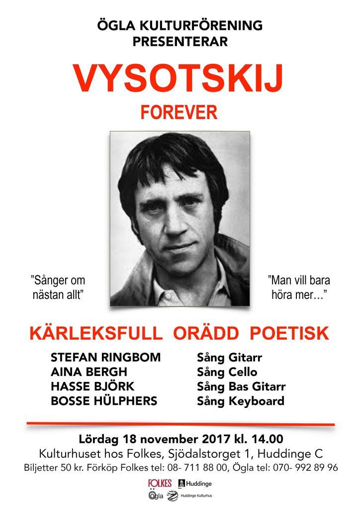 """Концерт """"Высоцкий"""", Стокгольм"""
