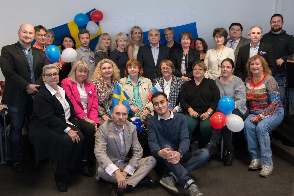 15 сентября 2018 Всешведская конференция российских соотечественников, Стокгольм