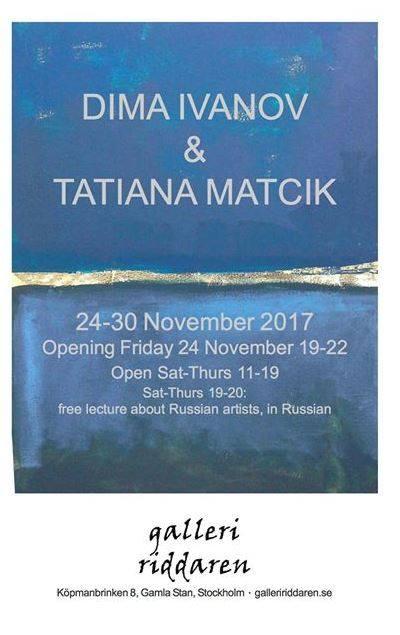 Выставка российских художников и цикл лекций о русских живописцах, Стокгольм
