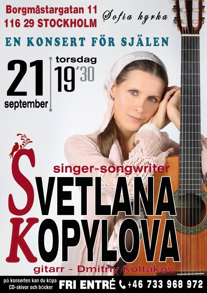 Концерт Светланы Копыловой в Стокгольме