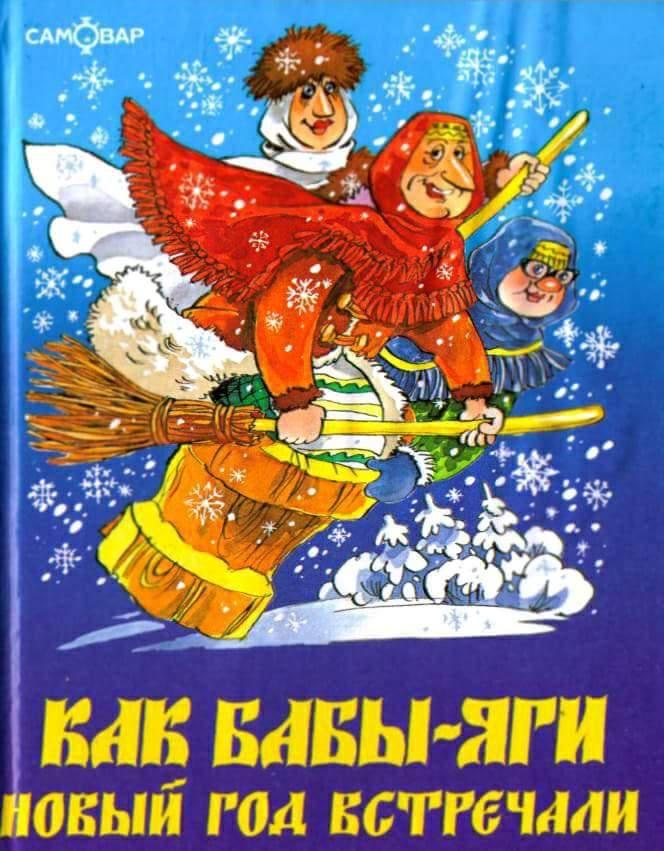 13 января 2018. Новогодний театрализованный праздник для детей, Фалун