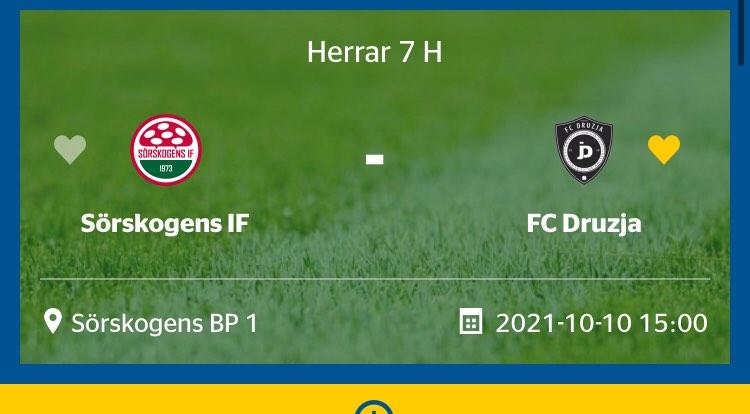 Болеем за футбольную команду наших друзей, FC Druzja!