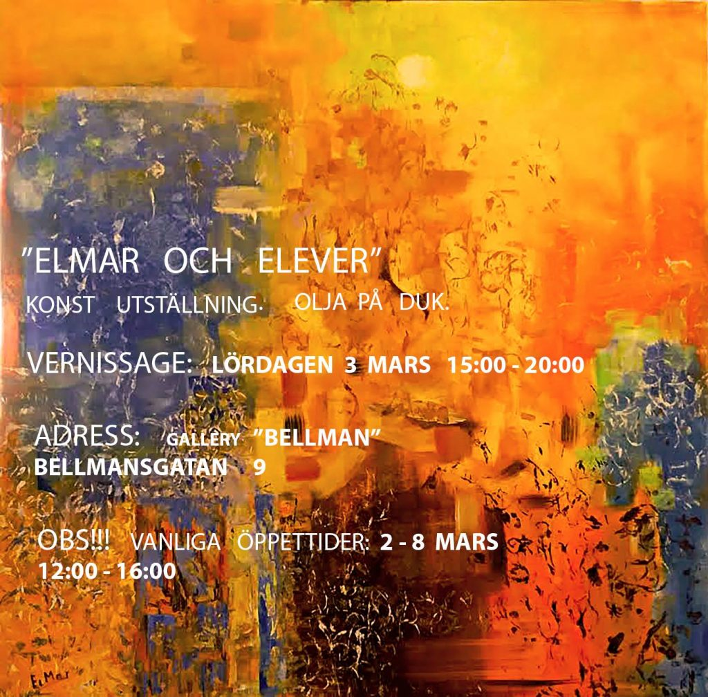 3 марта 2018 – вернисаж выставки в Стокгольме, участвуют наши соотечественники