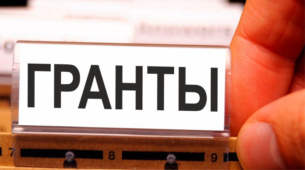 13 июня 2020 Вебинар на тему «Поддержка Правительством Москвы проектов российских соотечественников за рубежом»