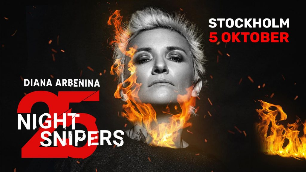 """Диана Арбенина и """"Ночные Снайперы"""" в Стокгольме 5 октября"""