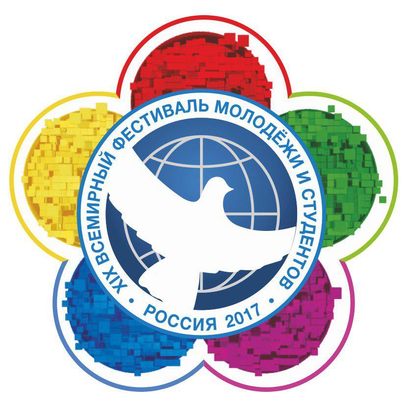 Набор волонтеров на Всемирный фестиваль молодежи 2017 в Сочи