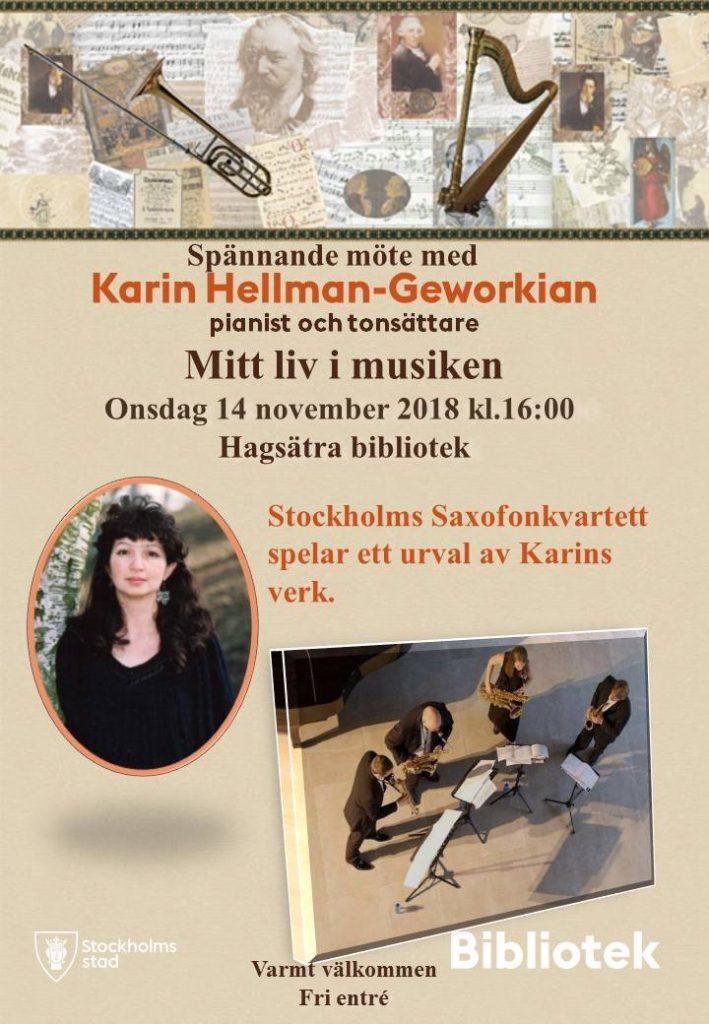 14 ноября 2018 Музыка Карин Хеллман-Геворкян, Стокгольм