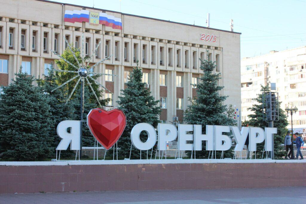 До 10 июля Регистрация для участия в форуме «Евразия Global»