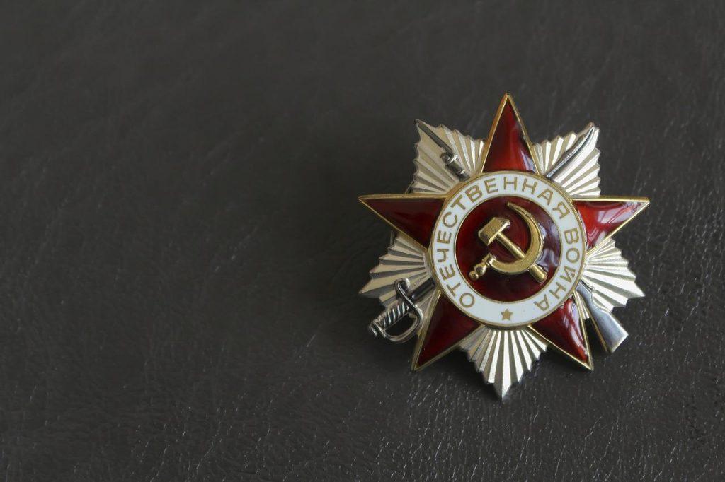 19 апреля 2019, «Жертвы среди гражданского населения СССР от рук немецко-фашистских оккупантов и карателей во время Великой Отечественной войны 1941-45 г.г.»