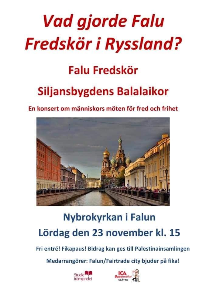 23 ноября 2019 Что делал в России Хор Мира из Фалуна? Концерт в Фалуне