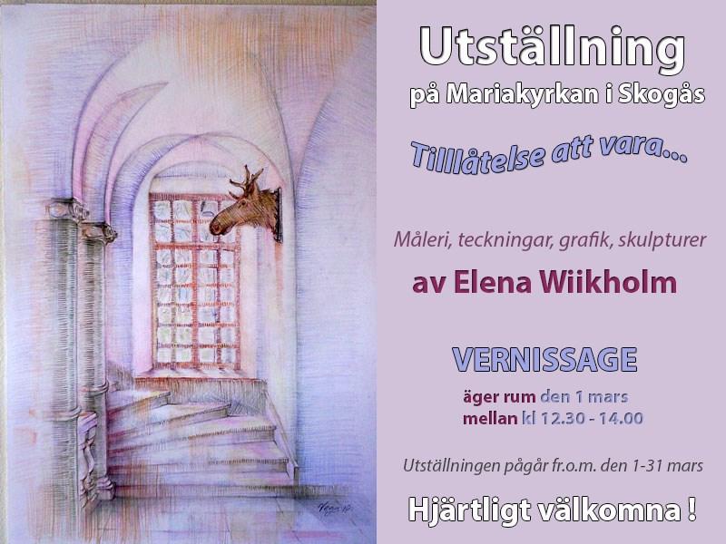 1 марта 2020 Выставка Елены Виикхольм, Скугос