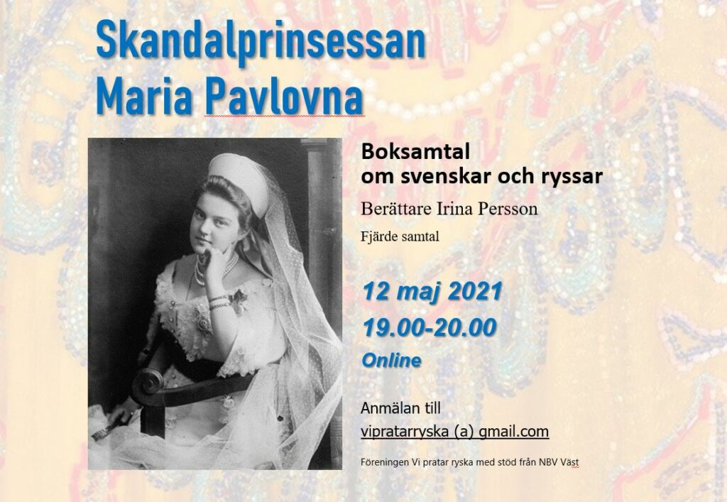 12 maj 2021 Boksamtal: Rysk prinsessa i Sverige