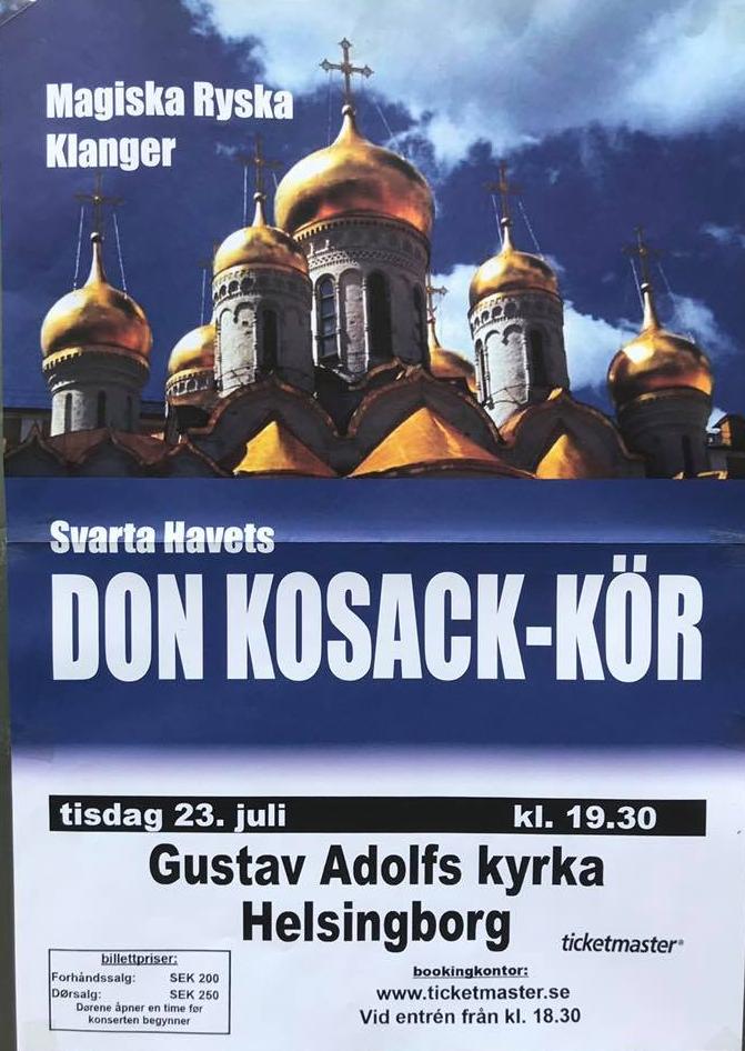 23 июля 2019 Мужской хор Донских казаков из Болгарии, концерт в Хельсингборге