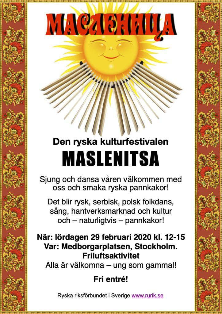 29 февраля 2020 Масленица в Стокгольме!
