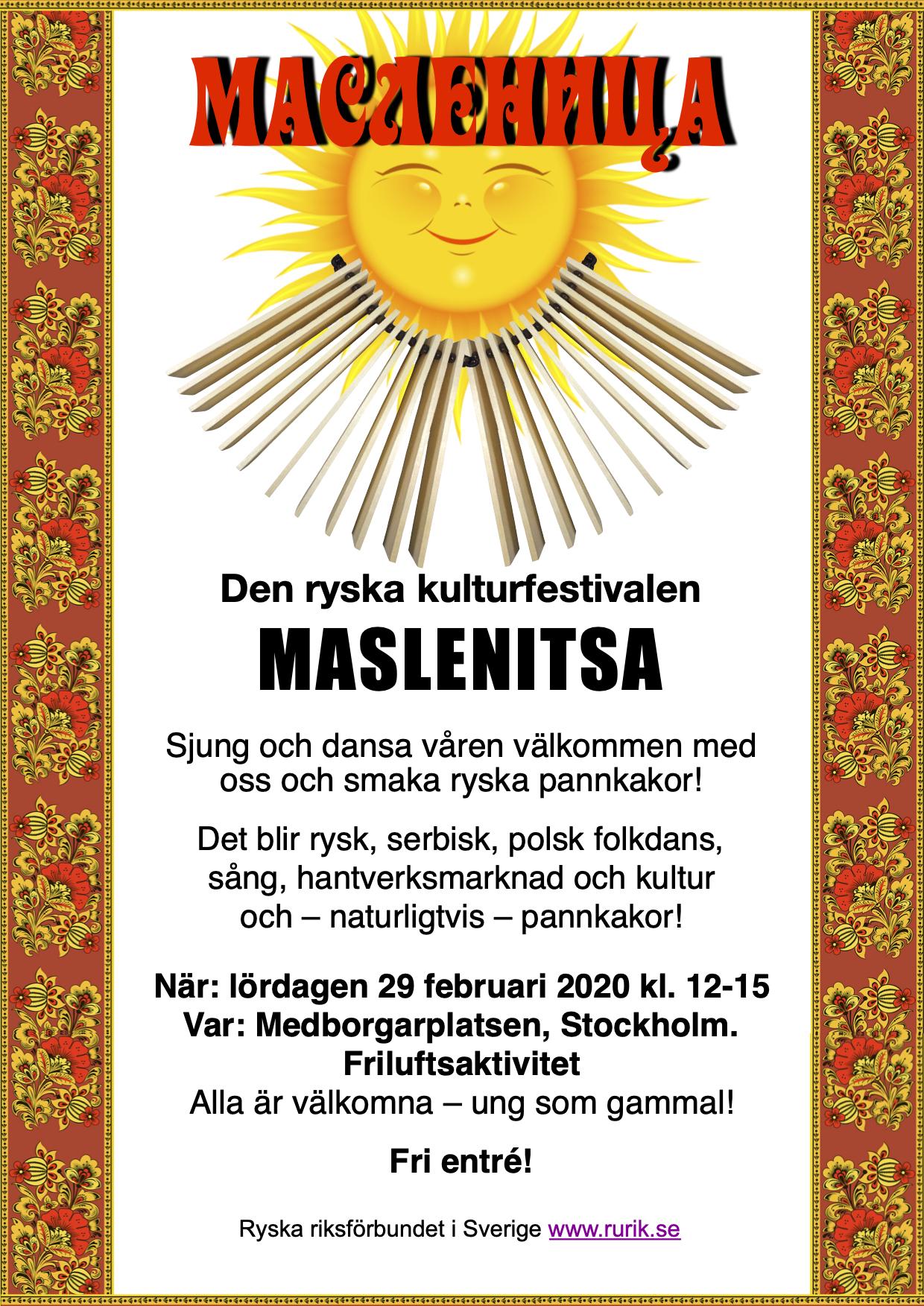 kulturfestivalen 2020 stockholm