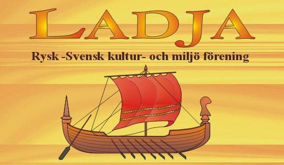 16 апреля 2018 Концерт двух хоров в Стокгольме. Дата может измениться.