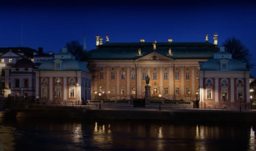 7 марта 2018 концерт Концерт Хорового училища им Глинки (Санкт-Петербург) в Стокгольме