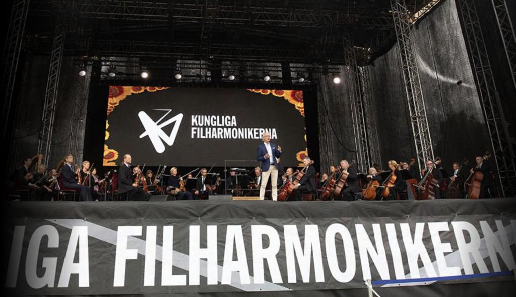 11 августа 2019 Филармония на природе, музыка Шостаковича, Стокгольм
