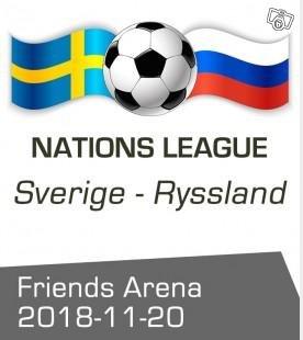 Футбол Швеция – Россия, Стокгольм 20 ноября 2018