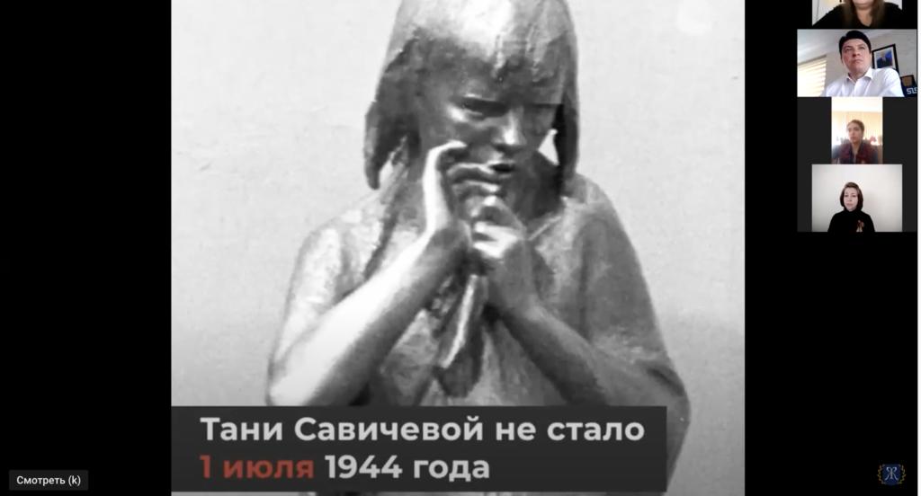 22 июня Вторая часть онлайн-конференции о детях Великой Отечественной войны