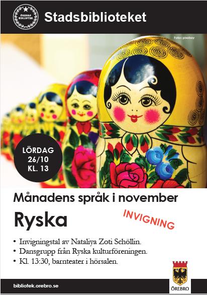 Месяц русского языка в Городской библиотеке Эребру/Örebro