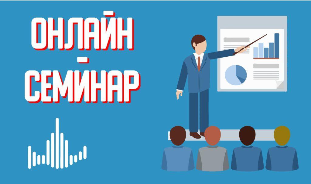 7, 14, 21 октября онлайн. Осенние семинары о взаимодействии коммун с гражданским обществом