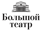 Livesändningarna från Bolsjoj teater i Moskva på Folkets hus. ROMEO OCH JULIA.