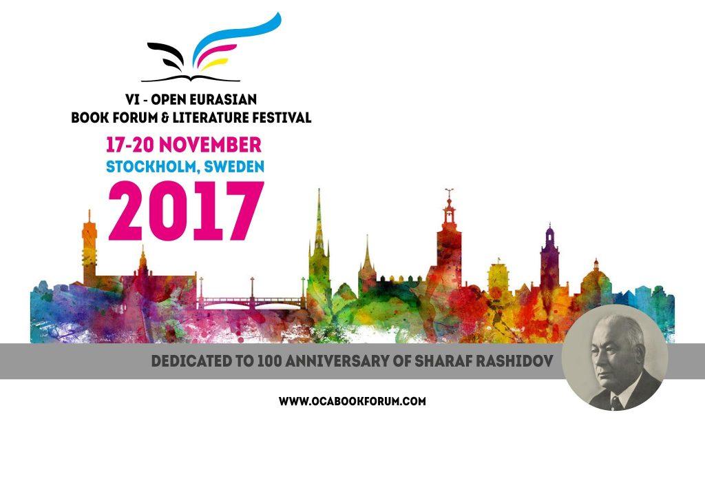 Открытие VI Международного литературного фестиваля Open Eurasian Literature Festival & Book Forum состоится в Нобелевском музее