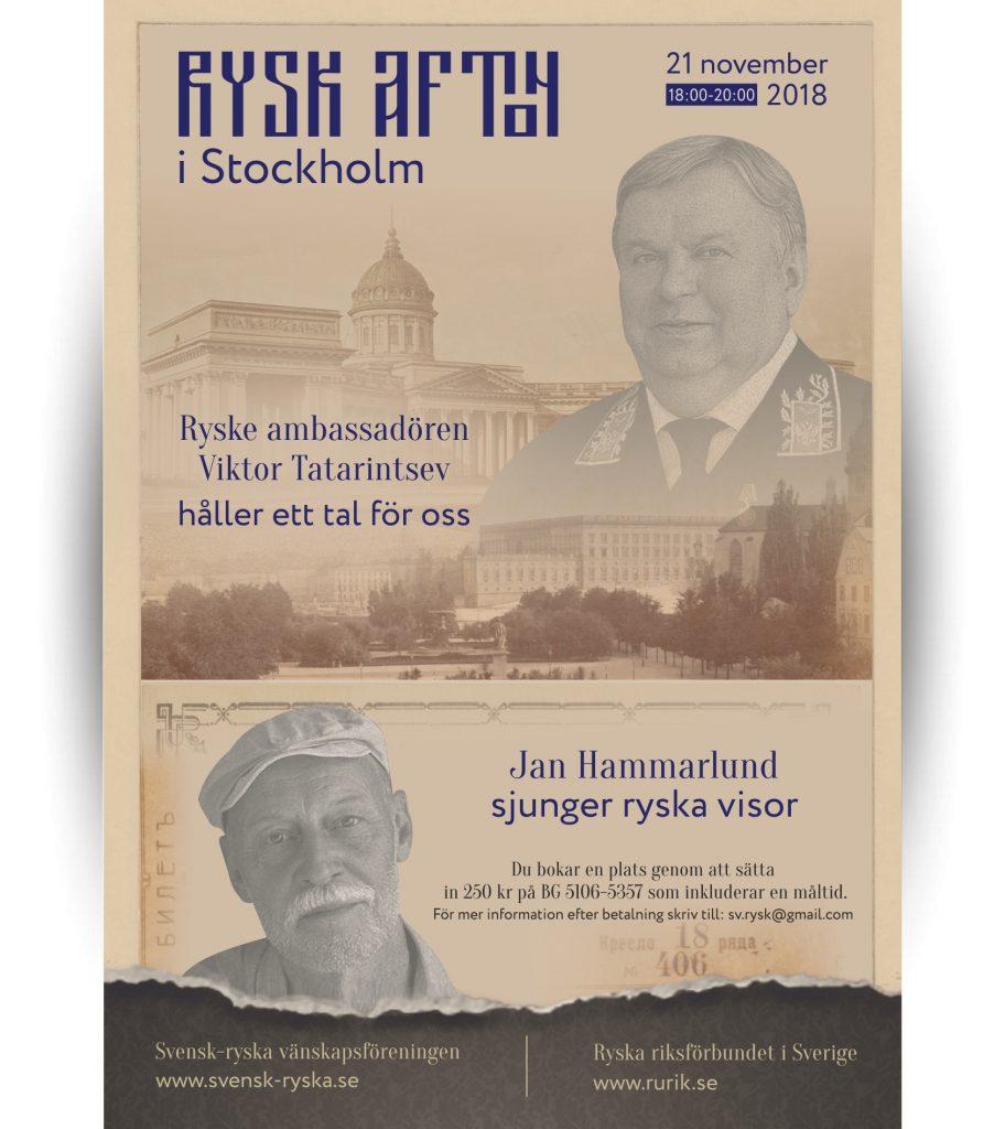 20181121 Rysk afton, Stockholm