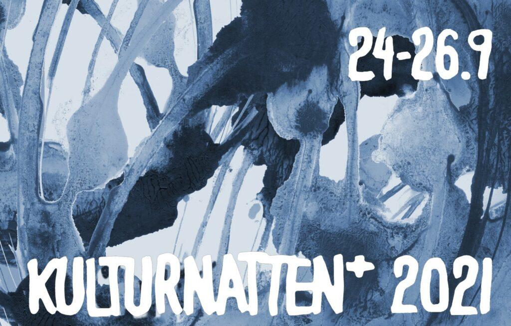 Хор «Матрешки» на Kulturnatten в Норрчёпинге