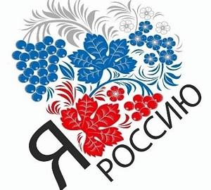 12 июня 2020 При участии МДС пройдет онлайн-встреча «О России с любовью»