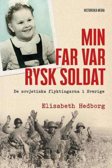 """27 февраля. Книга """"Мой папа был русский солдат"""""""