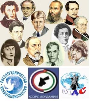 6 июня 2020 Онлайн-встреча «Писатели и поэты земли русской» пройдет при содействии МДС