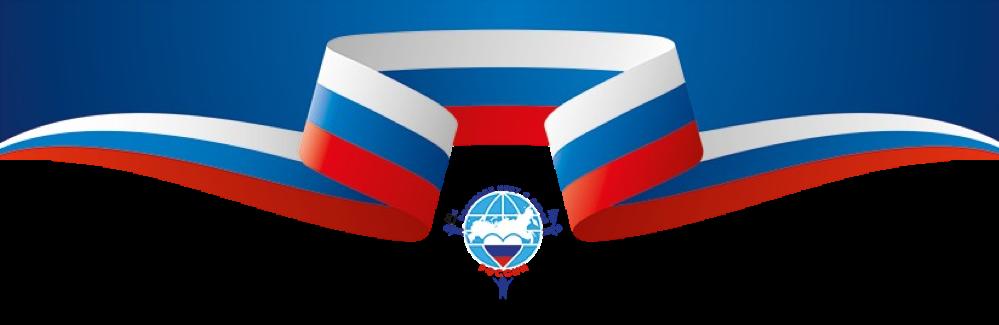До 1 марта 2022 года заявки на IV  Международный конкурс «Расскажи миру о своей Родине»